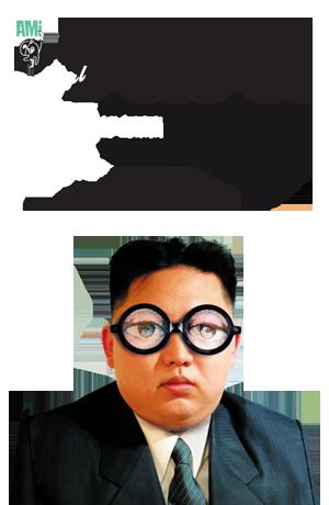 Festival MIMI 2013