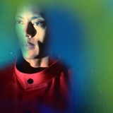 """JEFF MILLS FEAT. RAPHAËLLE DELAUNAY - « THE GATEWAY »JEFF MILLS FEAT. RAPHAËLLE DELAUNAY - """"THE GATEWAY"""""""